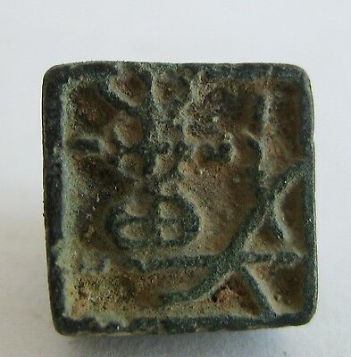 Antique Chinese 糊蜡密封 Cast Bronze Pendant Paste Wax Seal NAME