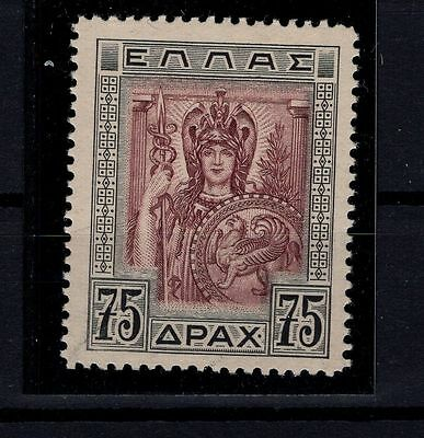 P29231/ Grece / Greece / Sg # 476 Neuf ** / Mint Mnh 397 €