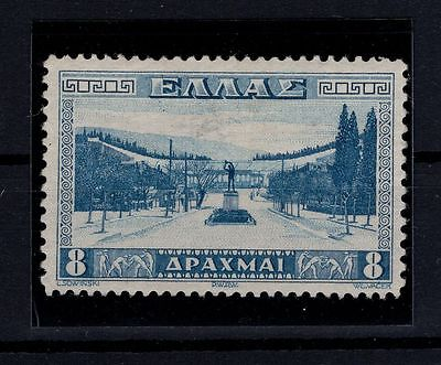 P29233/ Grece / Greece / Sg # 479 Neuf ** / Mint Mnh 255 €