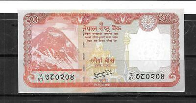 Nepal #71 2012 20 Rupees Uncirculated New Banknote Paper Money Currency Bill Not