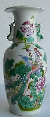 Fine Old Chinese Enamel Painted Porcelain Peacock Decorated Scholar's Vase