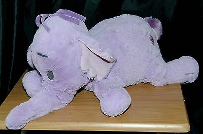 Disney Store Exclusive 16 Inch Heffalump Soft / Plush Toy
