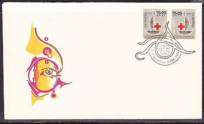 Thailand 1974 Red Cross Surcharged  First Day Cover - Unaddressed