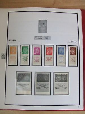 Israel Stamps 1948-1970 Mnh With Tabs Almost Complete In Mittel-Ost-Marken Album