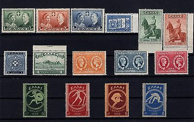 P29277/ Grece / Greece / Lot 1938 – 1939 Neufs ** / Mint Mnh 209 €