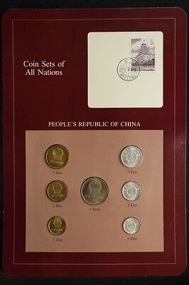 People's Republic of China Unc Coin Set 1981-82 Ex Coin Sets of All Nations