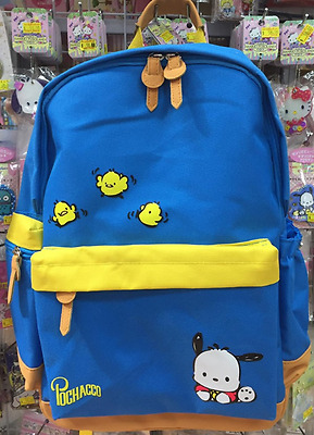 2017 Sanrio Pochacco PC Dog School Backpack / Backpack ~ NEW Free Shipping