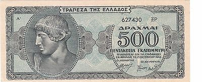 Greece Banknote - 500 Drachma note from 1944