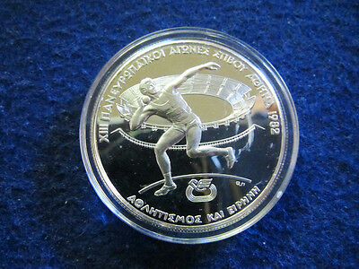 1982 Greece Silver Proof 250 Drachmai - Shot Put - Free U S Shipping