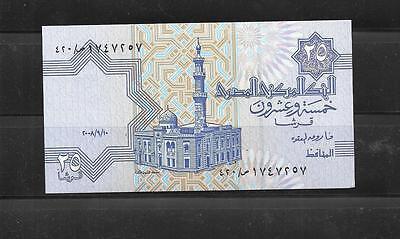 EGYPT #57i 2008 UNUSED 25 PIASTRES MINT BANKNOTE NOTE BILL PAPER MONEY