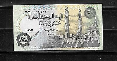 EGYPT EGYPTIAN #62j 2006 UNUSED 50 PIASTRES BANKNOTE PAPER MONEY CURRENCY NOTE
