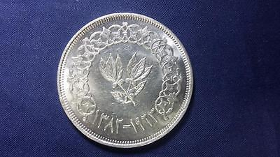 YEMEN ARAB REPUBLIC - AH1382 = 1963 Silver 1 Riyal CROWN - BU