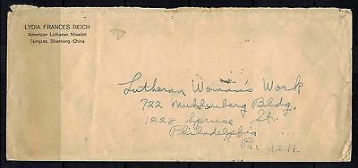 Imperial China Stamps: Vintage Cover Tsingtao to Philadelphia, PA, U.S.A.