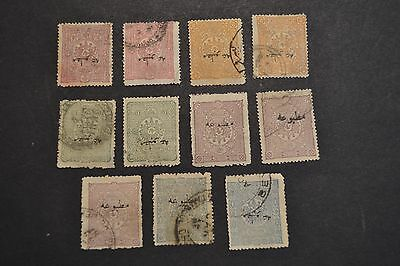 belle selection timbres anciens TURQUIE 1901 journaux obl