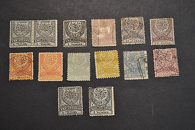 belle selection timbres anciens TURQUIE 1876/1890 neuf * neuf sans gomme et OBL