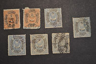 belle selection timbres anciens TURQUIE 1876 OBLITERES