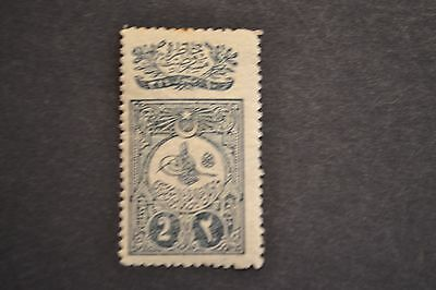 belle selection timbres anciens TURQUIE 1908 NEUFS *