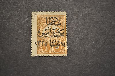 belle selection timbres anciens TURQUIE 1908 surcharge a identifier signé J T N