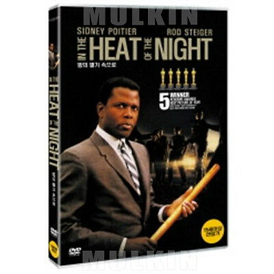 In The Heat Of The Night (1967) *New Sealed DVD - Sidney Poitier, Rod Steiger