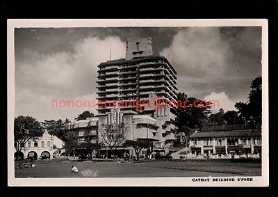 MALAYA Singapore CATHAY BUILDING CINEMA THEATRE REAL PHOTO POSTCARD E20C - X32