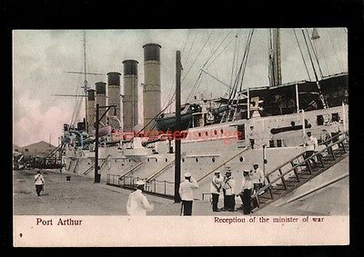 China Port Arthur Reception Of The Russian Minister Of War Postcard 1904 - 14