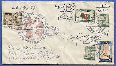 N672 - AFGANISTAN 1959 Registered  cover KABOUL to USA, nice franking