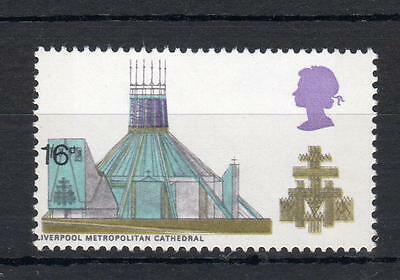 1/6 Cathedrals Unmounted Mint + Colour Shift