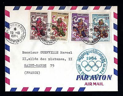 16140-CAMBODIA-AIRMAIL COVER PHNOM-PENH to FRANCE.1964.Cambodge.Olympic games.