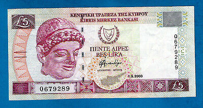 Cyprus P61b Five Pound HEAD OF ARTEMIS Sign Chr Christodolou 1.9 2003 XF/AU RARE