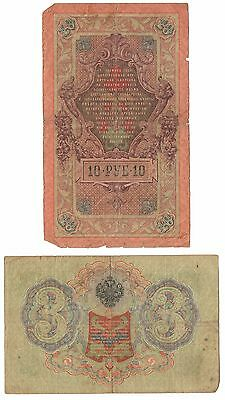 1905 & 1909 SOVIET RUSSIA Circulated Banknotes