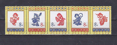 Chine Timbres Neufs ** Reimpresion