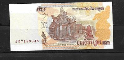 CAMBODIA #52a 2002 UNUSED MINT 50 RIELS BANKNOTE BILL NOTE PAPER MONEY CURRENCY