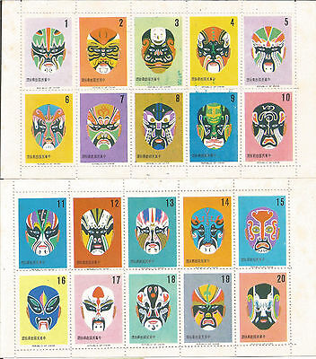 CHINA TAIWAN Formosa Mask labels complete set 20 diferents rare Facial paintings