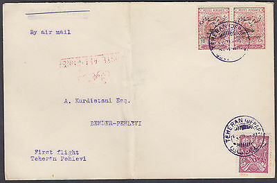 Early Airmail Tehran - Pehlevi First Flight Cover / FFC per scans