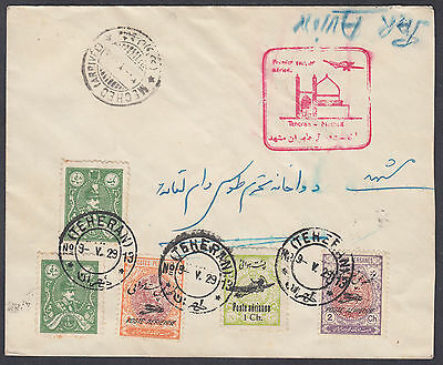 1929 Tehran Airmail to Meched(Receiver)FFC;Cachet;Multi-franking inc.Air Stamps