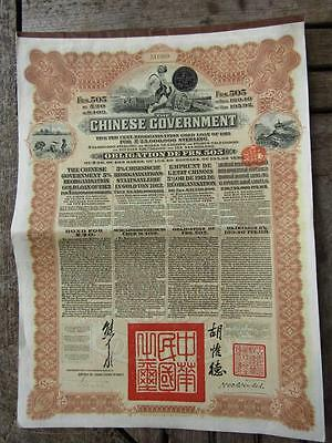 Scarce FRENCH ISSUE 1913 Chinese Government 5% GOLD REORGANISATION LOAN Bond