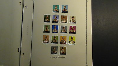Brunei stamp collection on Scott Specialty album pages to 1977 + blank