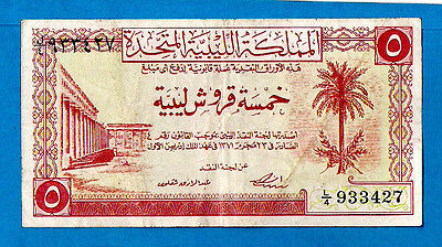Libyan Currency Commission P5 5 Piastres 1st ISSUE Sign M B Munataser 1951 aXF+