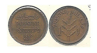 1940 Palestine 1 Mill Coin in Almost Uncirculated Condition; Low Mintage - KM #1