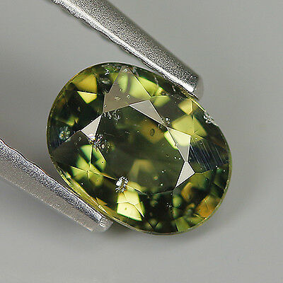 Lovely 0.87 Ct Natural Ultra Rare Unheated KORNERUPINE Oval Gemstone !!
