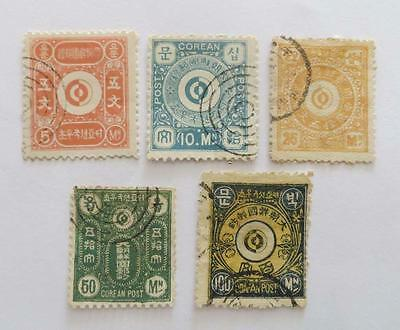 Korea 1884 small collection used