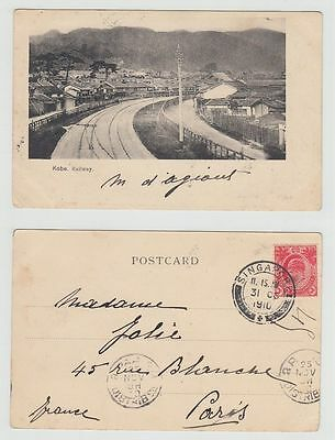 Japan Old Postcard Kobe Railway Singapore To France 1910 !!