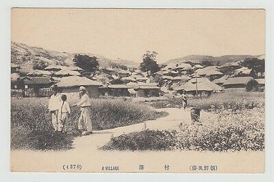 Korea Old Postcard Korean Village !!