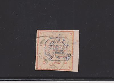 Persia- Lot 1445, Used. Sc# 338.