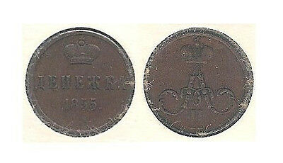 1855 Russia Polushka (1/4 Kopek) Coin in Very Fine+ Condition; Catalog # Y #1.1