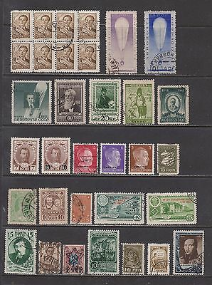 Russia-  Lot 2264, Old Used.