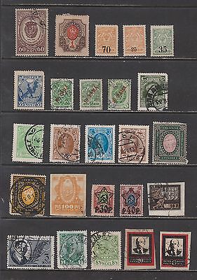 Russia-  Lot 6, Old Used.