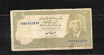 Pakistan #39 1983 Vg Used Old 10 Rupees Banknote Paper Money Currency Bill Note