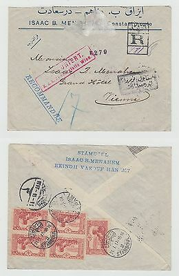 Turkey Old Cover Registered Stamboul To Austria 1917 !!