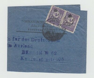 Turkey Old Cover Newspaper Wrapper Constantinople To Germany !!